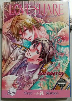 ** SOLD ** Love Share yaoi manga by Aoi Kujyou in Collectibles, Comics, Manga   eBay
