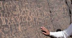 """Képtalálat a következőre: """"pre-islamic arabia"""""""