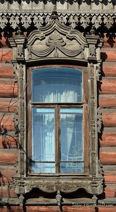 Detail of a house in Tomsk, Siberia