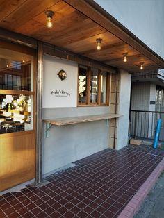 Best Home Decoration Magazine Cafe Interior Design, Cafe Design, Store Design, Small Coffee Shop, Coffee Shop Design, Bistro Decor, Ceramic Cafe, Shop Facade, Interior Window Shutters