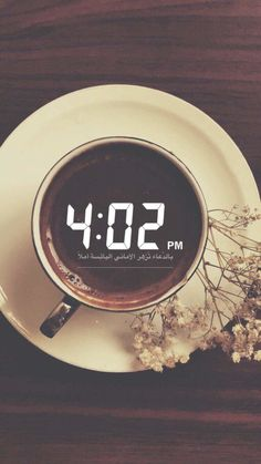 Arabic Words, Arabic Quotes, Coffee Love Quotes, Quotations, Qoutes, Arabic Coffee, Inspirational Quotes About Success, How To Apply Eyeliner, Birthday Cake Girls