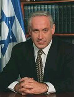 Israeli Prime Minister Benjamin Netanyahu. My prayers and the prayers of the Patriotic Christian Americans are with you and the Nation of Israel.