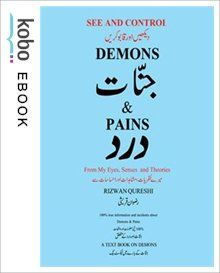 https://www.facebook.com/rizwan.qureshi.391.                                                             SEE & CONTROL DEMONS & PAINS