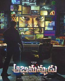 2019 hd tamil movies free download
