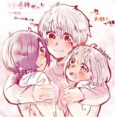 Kaneki Y Touka, Tokyo Ghoul Manga, T5, Secret Life, The Darkest, Animation, Fan Art, Ship, Anime Love Couple