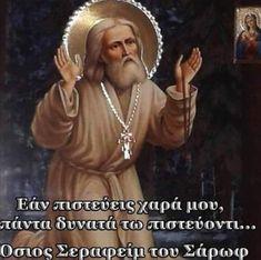 Round Sunglasses, Mens Sunglasses, Orthodox Icons, Spirituality, Faith, Quotes, Quotations, Round Frame Sunglasses, Men's Sunglasses
