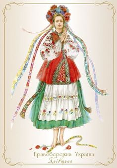 Ukrainian Dress, Ukrainian Art, Folk Costume, Textile Patterns, Dance Costumes, Traditional Outfits, Ukraine, Fashion Outfits, Stylish