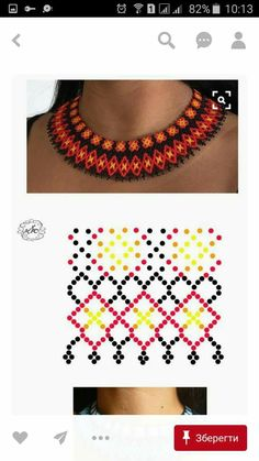 Diy Necklace Patterns, Seed Bead Patterns, Beaded Jewelry Patterns, Beading Patterns, Bead Jewellery, Jewelry Making Beads, Pearl Crafts, Beadwork Designs, Handmade Beads