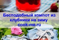 Так делают в Тбилиси: очень вкусные хачапури на сковороде - Готовим с нами Kefir, Tiramisu, Deserts, Cookies, Food, Biscuits, Desserts, Meal, Essen