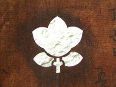 Vintage  Japanese Stencil  Family Crest  Kamon by VintageFromJapan, $6.50