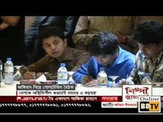Bangla News Today 27 Feb 2016 On Jamuna News Bangladesh