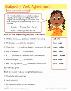 Third Grade Grammar Worksheets: Great Grammar: Subject Verb Agreement Worksheet