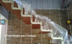 Струнная лестница: архитектура, интерьер, жилье, 3 эт | 9м, хай-тек, 300 - 500 м2, фасад - кирпич, коттедж, особняк, квартира, дом, гостиная, эклектика, 200 - 500 м2, лестница #architecture #interiordesign #housing #3floors_9m #hitech #300_500m2 #facade_brick #cottage #mansion #apartment #house #livingroom #lounge #drawingroom #parlor #salon #keepingroom #sittingroom #receptionroom #parlour #eclectic #200_500m2 #stairs arXip.com