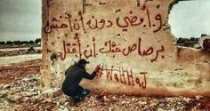 #Shimaa..