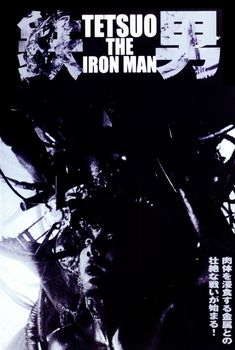 "videohorror:  Tetsuo, the Iron Man (1989) A strange man known only as the ""metal fetishist"" — who has a compulsion to stick scrap metal into his body — is hit by a Japanese salary man out for a drive with his girlfriend. The salary man then notices his body is slowly transmuting into scrap metal…"