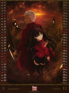 Fate/Stay Night Unlimited Blade Works Calendário 2015