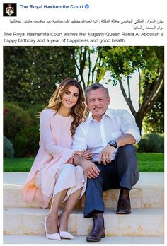 Queen Rania and King Abdullah 31 Aug 2017 - Rania's birthday