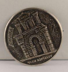 Vintage 800 Silver Greek Athens Tourist Brooch