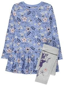 Girls Matilda Wormwood Pyjama Set,Kids Roald Dahl PJ//Leggings//Nightie//Nightdress