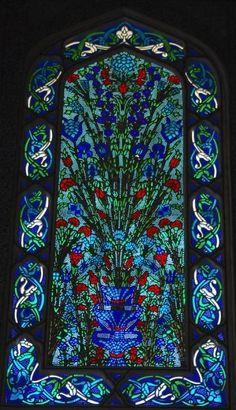 This Pin was discovered by Adriana G. Discover (and save!) your own Pins on Pinterest.   See more about stained glass, glasses and search.