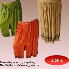 c433456a4ad9 Γυναικείες φούστες παραλίας Μεγέθη S-L σε διάφορα χρώματα ΝΙΚ 2
