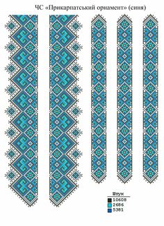 Russian Embroidery, Embroidery Motifs, Hand Embroidery Designs, Cross Stitch Embroidery, Cross Stitch Borders, Cross Stitch Designs, Cross Stitching, Cross Stitch Patterns, Needlepoint Patterns