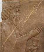King Xerxes. Esther 1:1