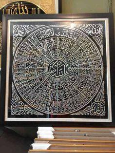 Jual Kaligrafi Asmaul Husna Indah