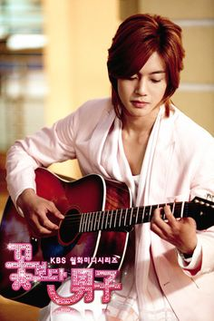 Kim Hyun Joong 김현중 ♡ Yoon Ji Hoo ♡ guitar ♡ Boys Over Flowers ♡ Kdrama ♡ Kpop ♡