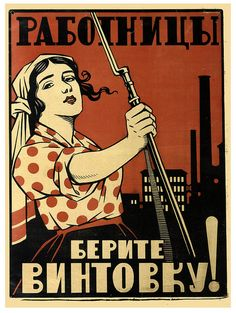 Women Workers, Take Up Your Rifles