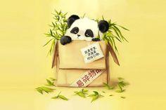 Cute Cartoon Panda | Osito Panda, Caja, Caricatura, Cartoon wallpaper download