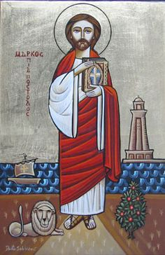 Coptic icon of St. Mark