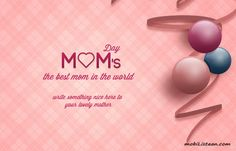 greetings sms wishes messages with beautiful hd wallpapers for mother days 2013.q40 words short sms txt messages.