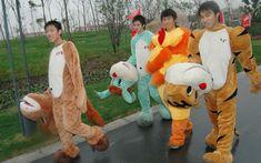 26   mascot unmasked   Flickr