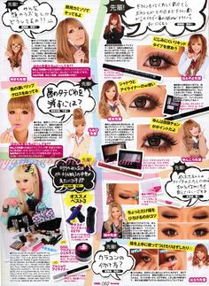 More Gyaru Makeup