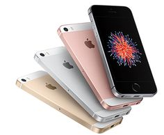SRS Exclusives - Win an Apple iPhone SE - http://sweepstakesden.com/srs-exclusives-win-an-apple-iphone-se/