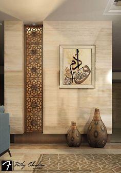 Muslim Home Interior Design Luxury Modern islamic Interior Design On Behance In 2019 – Home Design Foyer Design, Ceiling Design, House Design, Exterior Wall Design, Moroccan Interiors, Moroccan Decor, Modern Moroccan, Moroccan Design, Moroccan Style
