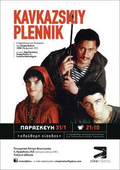 Ο αιχμάλωτος του Καυκάσου η αφίσα