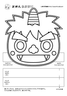 Activity Based Learning, Oni Mask, Crafts For Kids, Arts And Crafts, Printable Numbers, Japanese History, Child Day, Preschool Art, Cover Pages