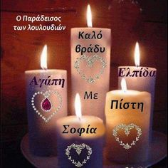 Pillar Candles, Decoupage, Birthday, Birthdays, Dirt Bike Birthday, Candles, Birth Day