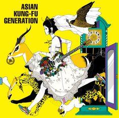 今を生きて / ASIAN KUNG-FU GENERATION