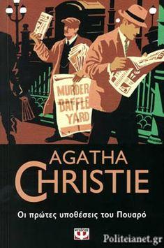 Poirot's Early Cases (Hercule Poirot, book by Agatha Christie - book cover, description, publication history. Hercule Poirot, Agatha Christie's Poirot, Crime Books, Crime Fiction, Fiction Novels, Miss Marple, Cozy Mysteries, Murder Mysteries, Mystery Novels