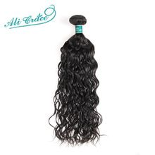 ALI GRACE Hair Brazilian Natural Wave Hair Bundles 1Piece 100% Human Hair Weaving 12-28 inch Remy Hair Extensions Free Shipping