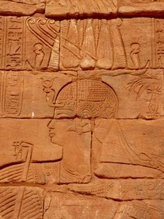 The fully restored temple is ornate with ancient art inside and out, in spectacular details. Ancient Egypt History, Ancient Egyptian Art, Egyptian Goddess, Ancient Aliens, Ancient Greece, Egyptian Mythology, Ancient Mysteries, Ancient Artifacts, European History