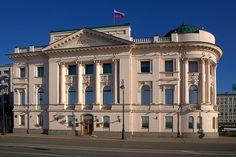 Palace of Grand Duke Nikolay Nikolaevich on Petrovskaya Embankment in St Petersburg, Russia