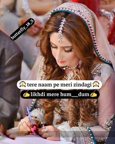 Mashallah jaan apke yaad me 👄👄👄👄👄👄👄👄👄👄👄 Best Couple Quotes, Couples Quotes Love, Love Husband Quotes, Love Quotes For Him, Girl Quotes, Love Romantic Poetry, Romantic Love Quotes, Romantic Status, Muslim Love Quotes
