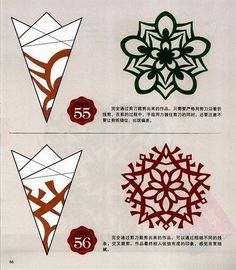 снежинки Paper Snowflake Designs, 3d Paper Snowflakes, Snowflake Template, Christmas Snowflakes, Kirigami Patterns, Paper Christmas Decorations, Christmas Paper Crafts, Chinese Paper Cutting, Origami And Kirigami