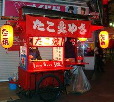 Street food in japan Japanese Food Store, Japanese Dishes, Food Cart Design, Food Truck Design, Japan Street Food, Food Kiosk, Noodle Bar, Hot Dog Stand, Kiosk Design