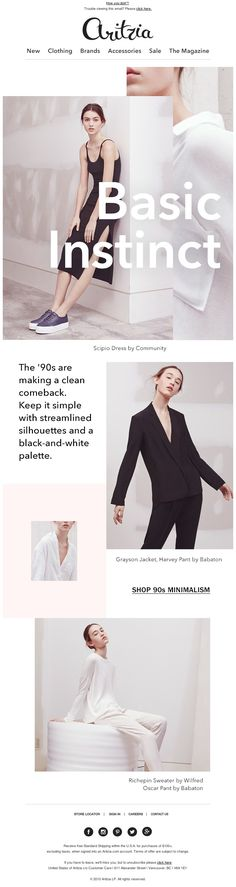 Aritzia - Let's Relive the '90s