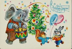 Postcard - Happy New Year - Christmas - Congratulation  The elephant, hare and squirrel sing and dance in a ring.